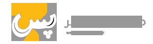 گـروه تئاتر پستو, مشهد تئاتر  , تماشاخانه استاد انوشیروان ارجمند , نمایش , مشهد , کتابکده , پلاتو, بلک باکس خصوصی , پستو, تئاتر مشهد